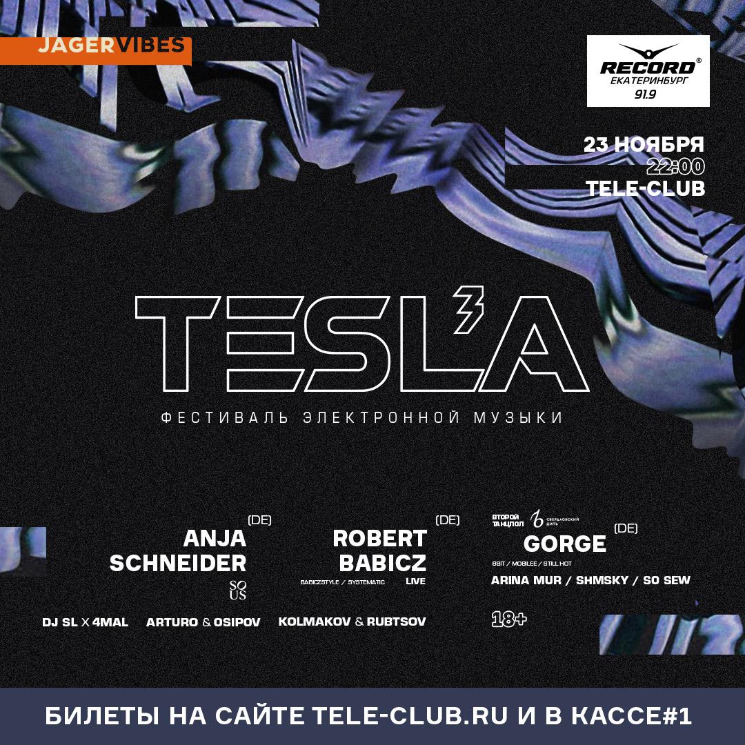 Афиша Екатеринбург TESLA 3 electronic festival 23 ноября Телеклуб