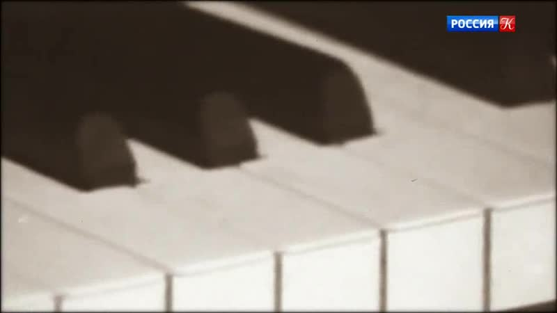 Сестры Буланже Абсолютный слух Эфир 19 02 2020 ТК Культура