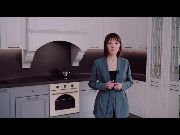 Обзор кухни в классическом стиле Аббатство Даунтон