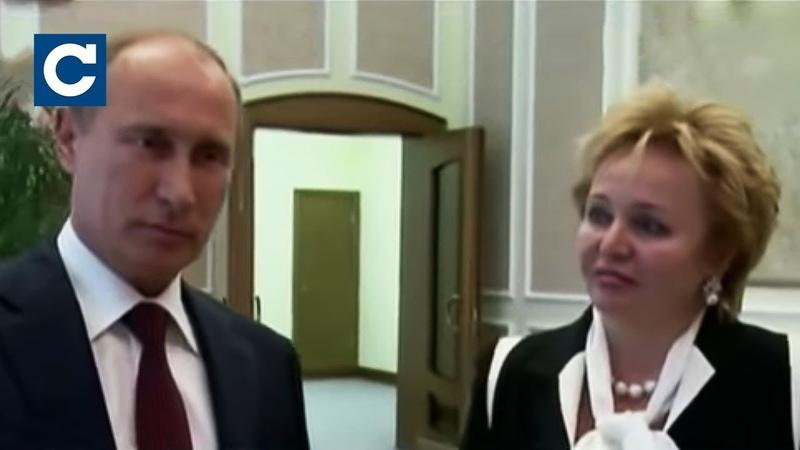 Бывшая супруга Путина – снова замужем