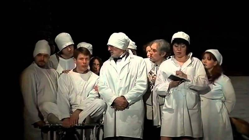 Мастер и Маргарита театр драмы и комедии на Таганке 2007 г ПолныеВерсииСпектаклей