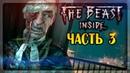 УЖАСЫ В ЛЕСУ И ПЕРВЫЙ БОСС ✅ The Beast Inside Прохождение 3