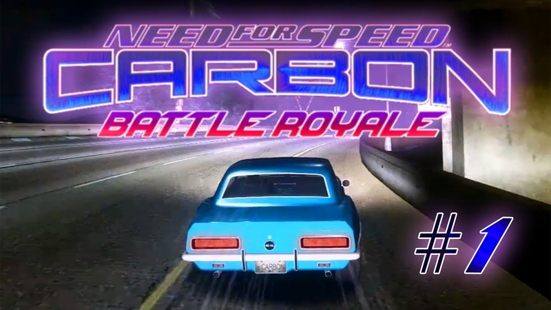 Need for Speed Carbon: Battle Royale - walkthrough (part 1)