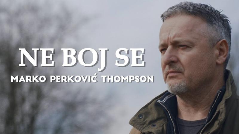 Marko Perković Thompson Ne boj se Official video 2020