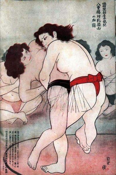 В период Эдо существовало онна-дзумо или женское сумо. Правда, возникло оно в Осаке, в кварталах, где были бордели. В них проститутки боролись либо друг с другом, либо со слепыми мужчинами.