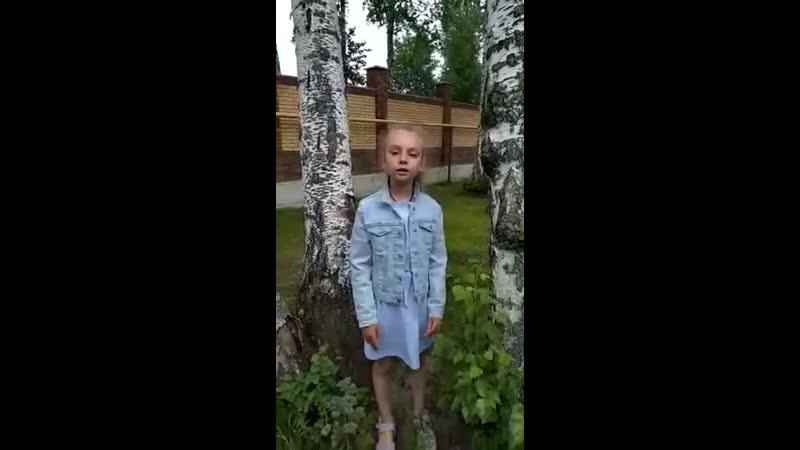 №3 Шабунина Евгения Отрывок из поэмы Руслан и Людмила