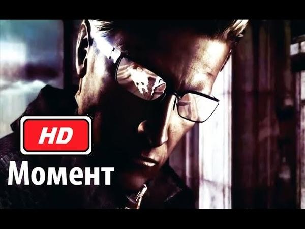 Крис и Джилл против Альберта Вескера Resident evil 5 2009 Full HD 1080p