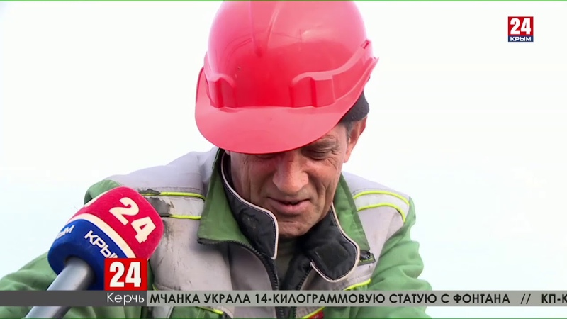 В команде Жилсервиса Керчь появились промышленные альпинисты