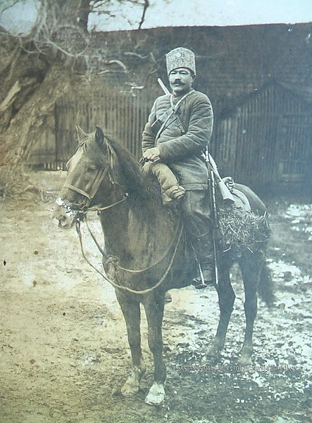 Старинные фото казаков хутора мостовой