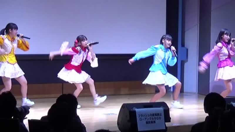 『Runup!!』 JSJCアイドル小6メンバー3名がラストライブ 渋谷アイドル劇場AKIBAカルチャーズ劇場  独占インタビュー も! 21 03 2020