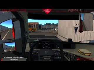Euro Truck Simulator 2 -катаю онлайн  #домаВместе с Agares