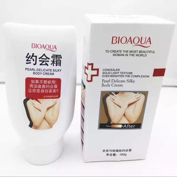 Bioaqua — Консилер