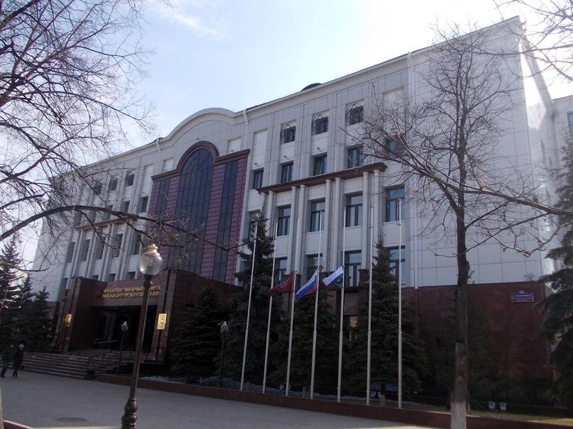 Фото: https://ru.wikipedia.org/