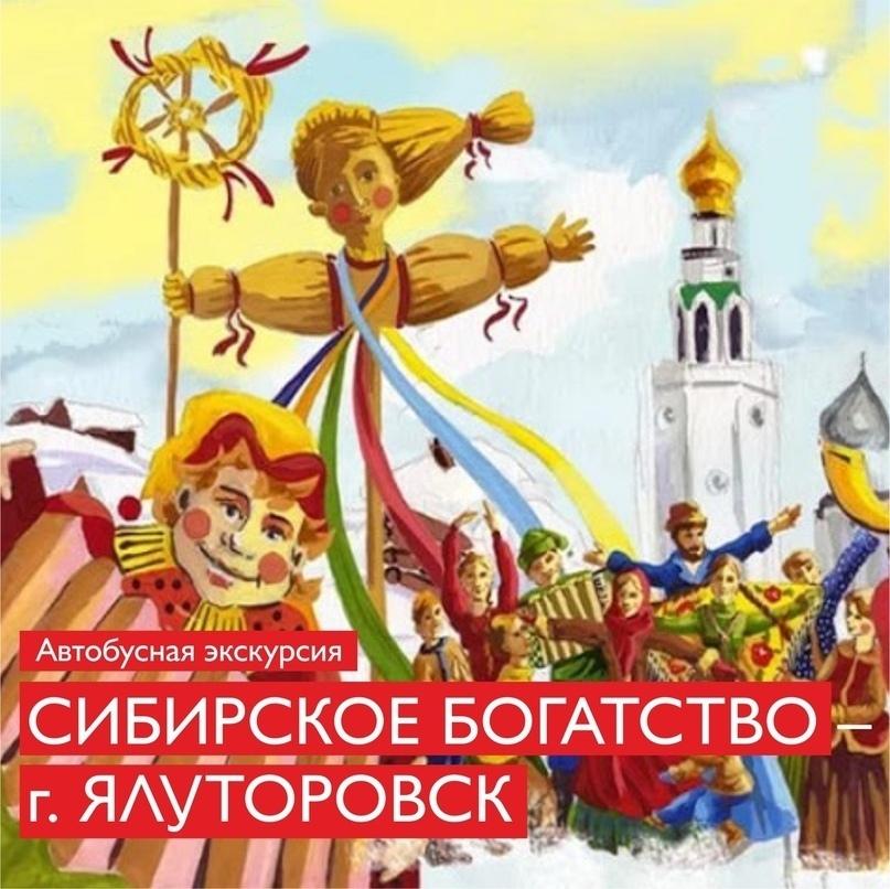 Топ мероприятий на 28 февраля — 1 марта, изображение №41