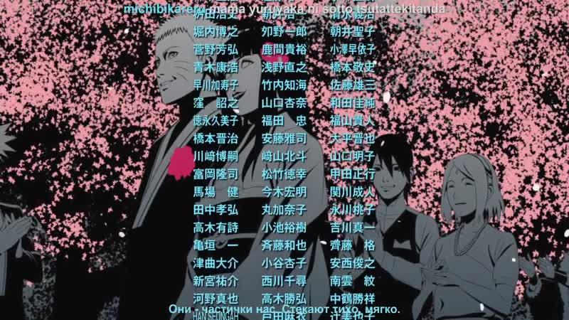 The Last Naruto The Movie Ending [Movie 10] | Субтитры
