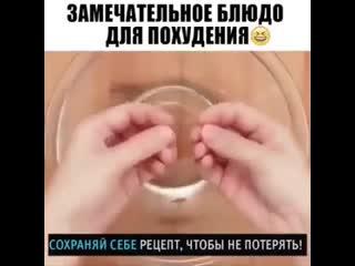 Женские Хитрости () Худеем за неделю