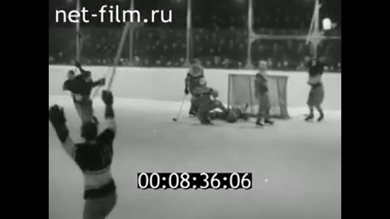 Обзор матча по хоккею с шайбой Олимпия Загорск 1964 г
