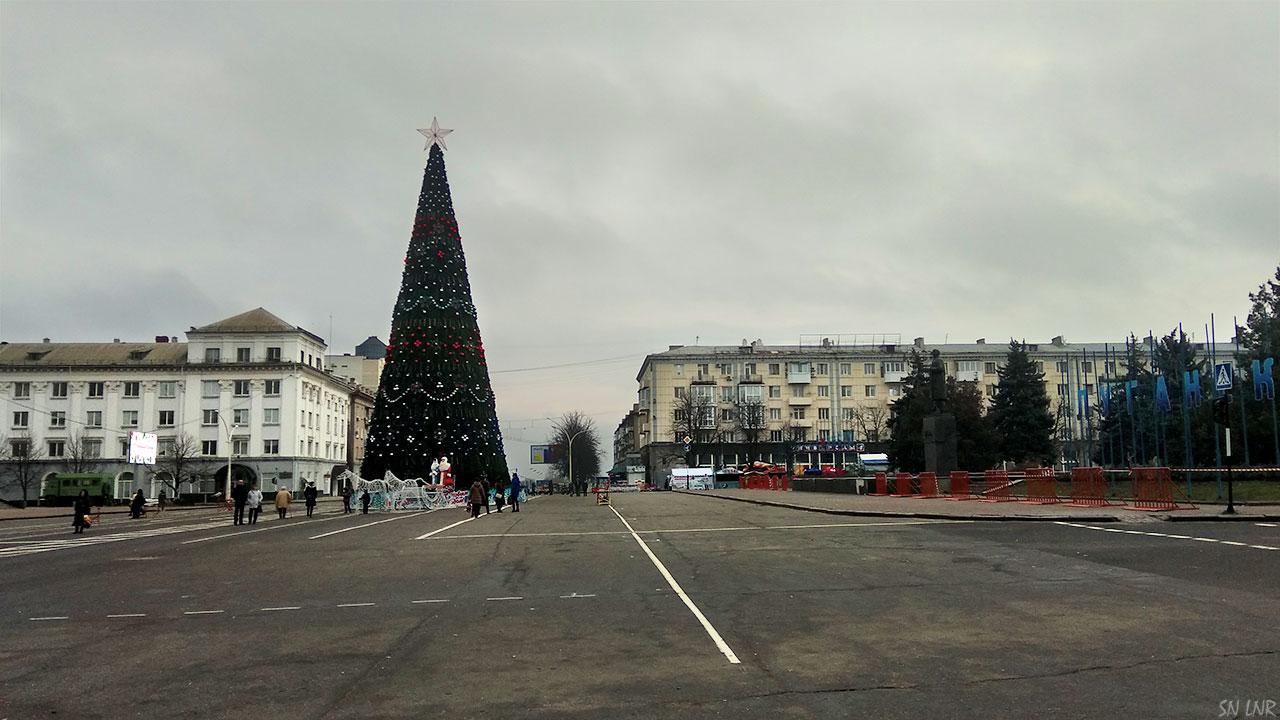 Луганская Ёлочка 2020