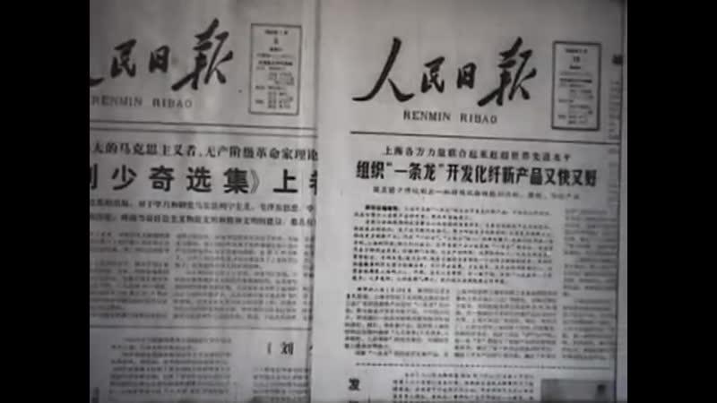 Визитеры с черного хода (1982)_ китайский шпионаж (I)-360p