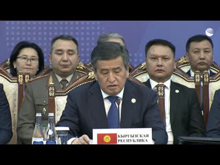 Пленарное заседание СКБ ОДКБ в Бишкеке