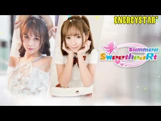 Трейлер  Summer Sweet Heart Debut  Nintendo Switch, PS Vita