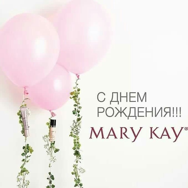 Открытки мэри кей