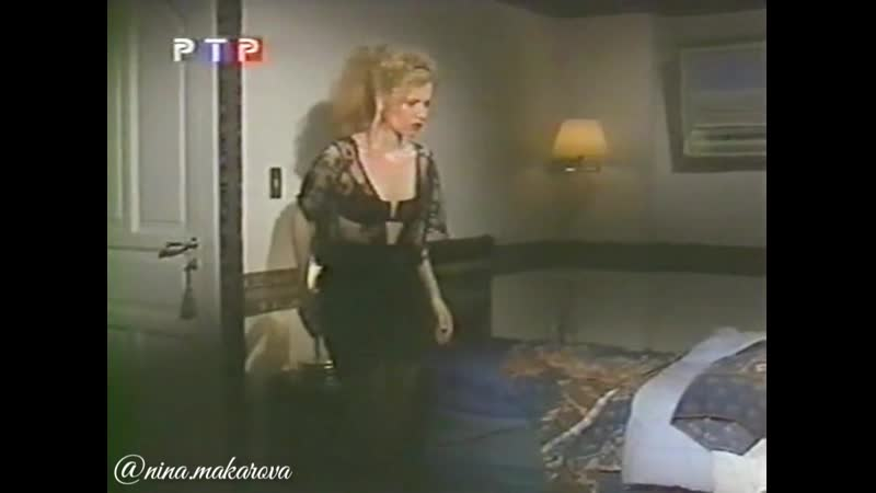 Антонелла Antonella Антонелла пришла соблазнить Николаса Страдание Николаса