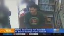 Bronx Bodega Pipe Attack Caught On Video