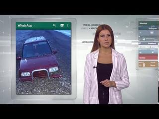 Web-новости: Карающий джип, опасный мост, пес-автолюбитель в Магадане