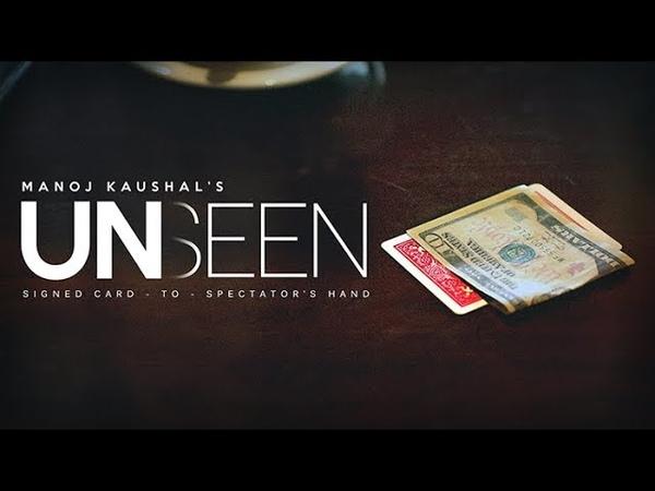 UNSEEN by Manoj Kaushal
