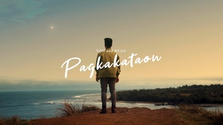 Von Ordona - Pagkakataon   Official Music Video   feat. Zarckaroo & Carlyn Ocampo
