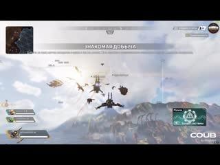Skydive emote apex legends
