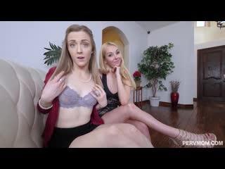 гей порно видео анал домашнее