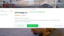 Отзывы smmapp магазин продвижение создание сайтов реклама