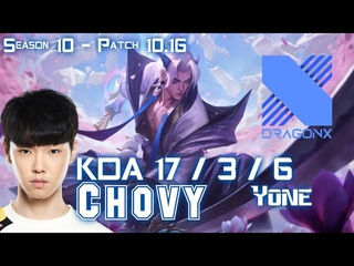 DRX Chovy YONE vs TALON Mid - Patch  KR Ranked