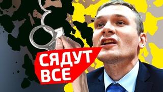 РОССИЯНЕ ДОЖДАЛИСЬ. В Хакасии Коновалов по одному начал убирать Едросовских прихвостней.