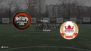 Янтарь 1 - 16 Коруна (обзор матча)
