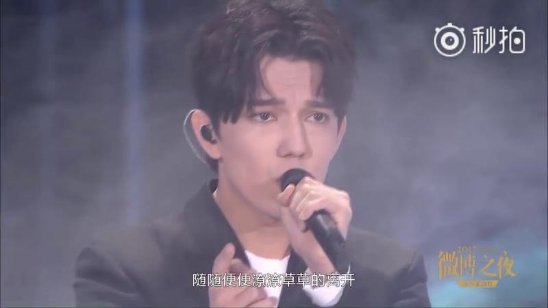 Димаш Кудайберенов The Crown-荆棘王冠 (Weibo Awards Ceremony, 18.01.2018)
