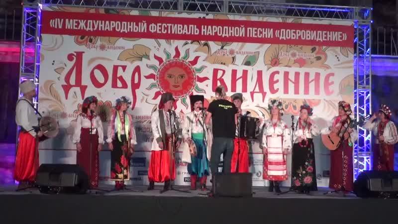 4-ый Международный фестиваль народной песни (СПб ансамбль Рось Украина 09.10.2019 г.) вид.2003