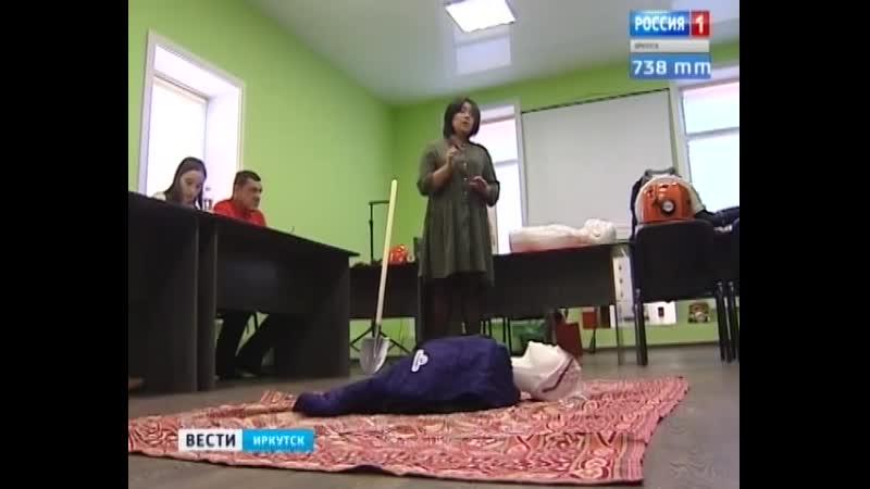 Первый в России мобильный пожарно-спасательный отряд создали в Иркутске
