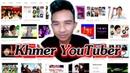 ធ្វើ VDO អ្វី បានគេហៅ Youtuber ,Youtuber គឺជាអ្វី,(ខ្ញុំរៀនន6