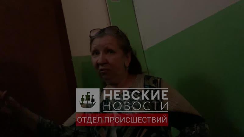 Соседка рассказала о женщине мумифицированный труп которой нашли в квартире Петербургского домав