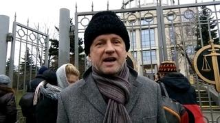 Эвакуация из судов Москвы второй день подряд. Комментарий адвоката возле Мосгорсуда