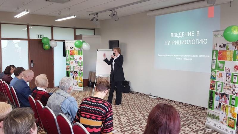 Людмила Ромбак врач эндокринолог NSP Юрмала 2