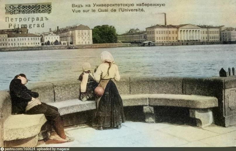 Эксклюзивные цветные фотографии Петербурга начала 20 века, изображение №10