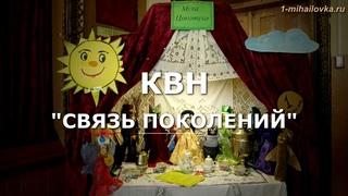 Прогрессовский СДК  Отчёт 2019  КВН
