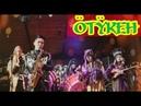 Otyken Этнический саксофон Музыка для души