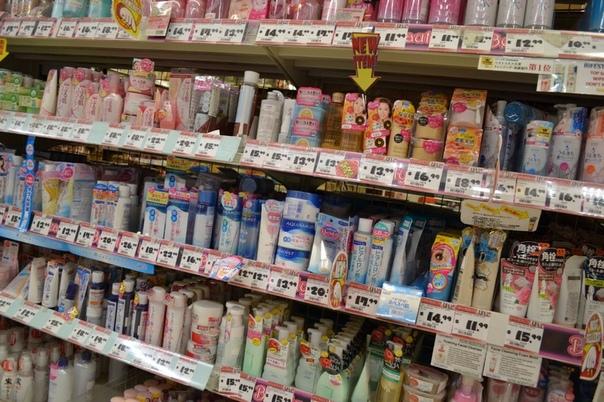 Японская косметика москва купить оптом купить можжевеловый крем невская косметика