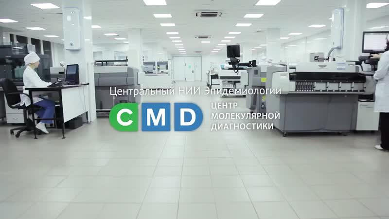 CMD в Угличе