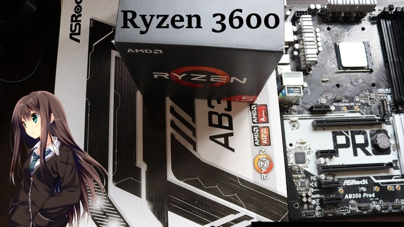 Амдпобеда Игровой ПК за 50к. Ryzen 5 3600 2600 на asrock b350. Дешево и сердито.